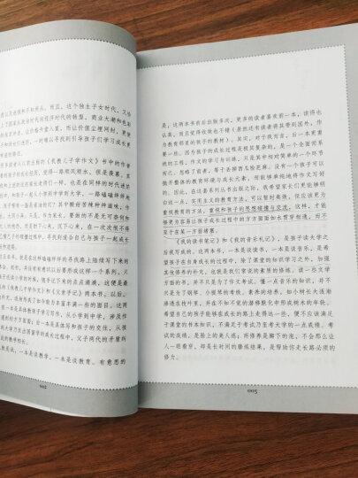 肖复兴读写系列 我的读书笔记 晒单图