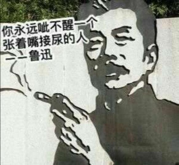 批评中医 晒单图