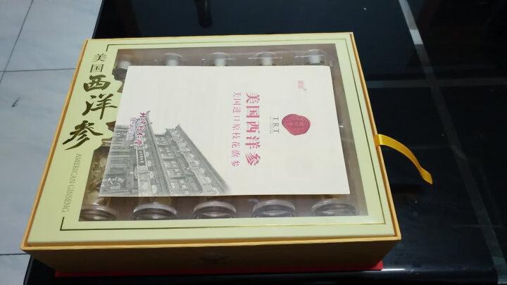 北京同仁堂 总统牌 西洋参3#参片切片90g 美国进口西洋参片(新老包装随机发货) 晒单图