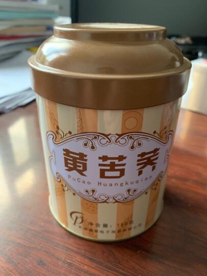 蒲草茶坊花草茶 黄金苦荞茶 荞麦茶150g/罐 免煮泡水苦芥茶 晒单图