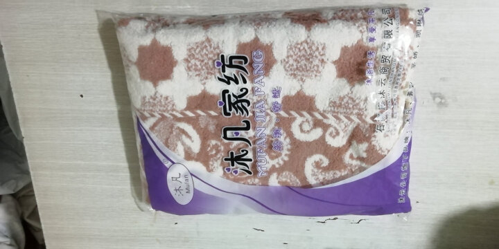 沐凡 枕巾 纯棉加厚 一对2条装柔软透气全棉卡通情侣枕头巾礼品 十字驼色一对 50*75cm 晒单图