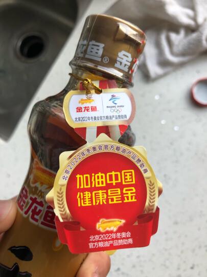 金龙鱼 食用油 凉拌调味烹饪火锅 纯芝麻 香油 400ML 晒单图