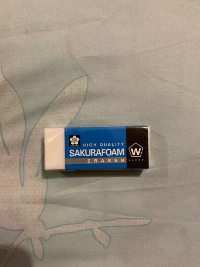 日本樱花(SAKURA)橡皮擦学生考试美术绘图 XRFW-300加大号单块 晒单图