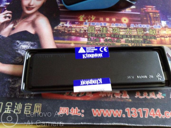 金士顿(Kingston) DDR4 2400 8GB 台式机内存 晒单图