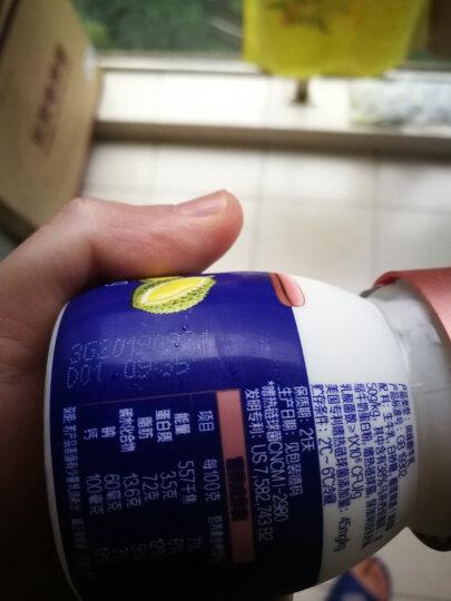 蒙牛 特仑苏 榴莲口味 115g*3 风味酸奶酸牛奶 晒单图
