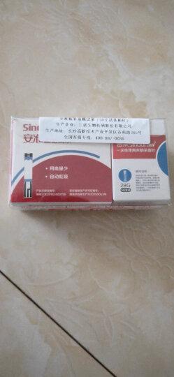 三诺 血糖仪 家用 安准套装(送50支独立试条和针) 晒单图