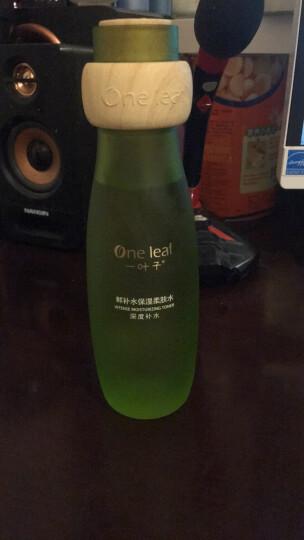 一叶子 植物酵素鲜补水保湿美容液 倍润型120ml(美容液 化妆品 护肤品 ) 晒单图