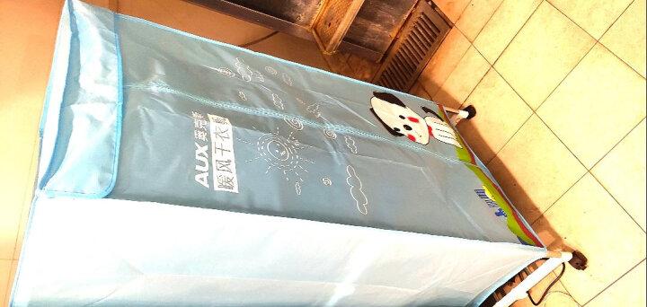 奥克斯(AUX) 干衣机家用烘衣机烘干机双层1000W 家用15公斤 R8蓝+毛巾架【不锈钢杆】 晒单图