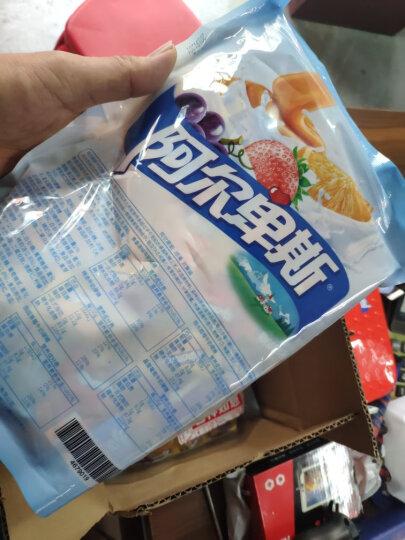 阿尔卑斯牛奶硬糖(焦香源味、草莓、甜橙、葡萄、特浓)单粒包装袋装1kg (约250颗) 婚庆喜糖 休闲零食 晒单图