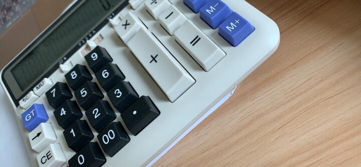 得力(deli)双电源电脑按键计算器 12位大屏横式计算机 财务及银行人员适用  办公用品 白色2135 晒单图