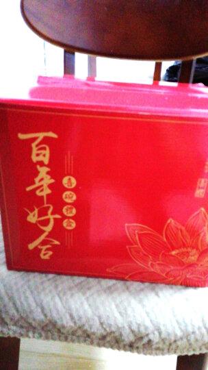烟雨集 结婚喜杯碗筷套装 中式喜碗敬茶杯结婚庆用品陶瓷对碗 百年好合对杯 晒单图
