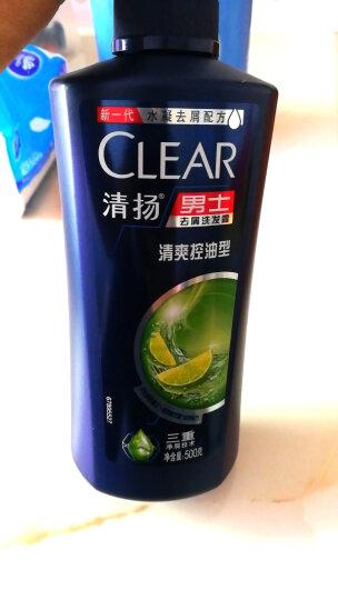 清扬(CLEAR) 男士去屑洗发露清爽控油型500g(新老包装随机发)(氨基酸洗发) 晒单图