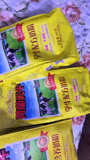 荷兰乳牛 【3袋装】学生配方奶粉400g*3袋  儿童青少年高钙学生奶粉 新老包装随机发货 晒单图