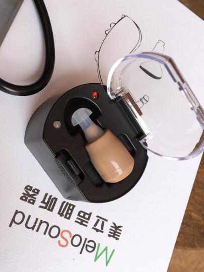 美立声无线隐形老年人充电型助听器Z900 晒单图