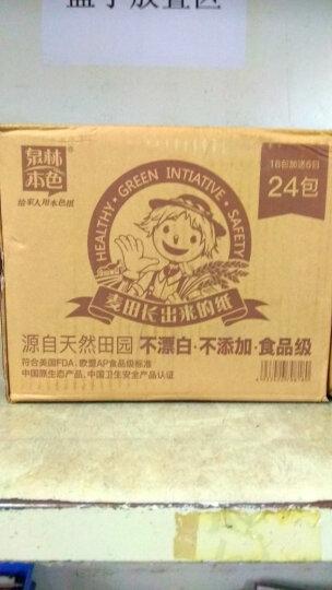 泉林本色 抽纸 不漂白食品级卫生纸巾3层100抽*16包(箱装整售) 晒单图