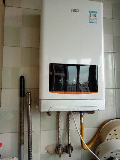 万家乐 13升磁过滤净化燃热 水量伺服器 智能随心浴 燃气热水器(天然气)JSQ26-D52 晒单图