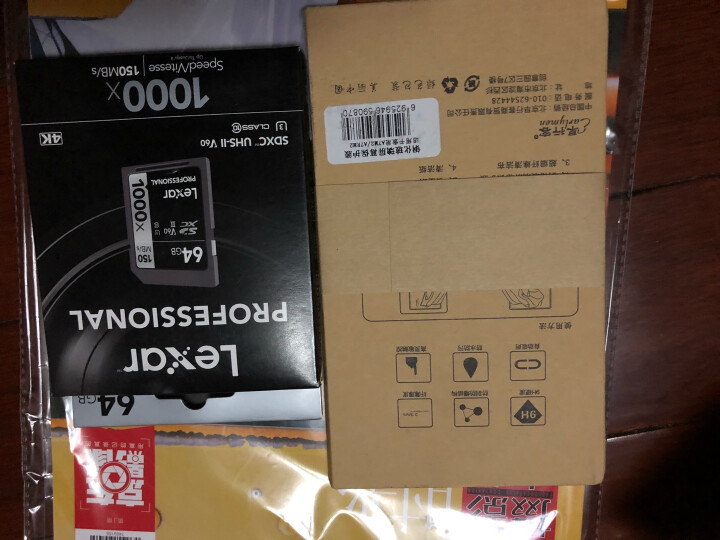 东芝(TOSHIBA) CF(CompactFlash)存储卡 64GB UDMA7 VPG-20 读速150MB/s 写速120MB/s 专业存储卡 晒单图