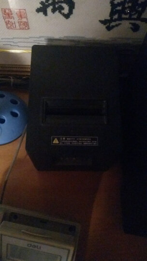 浩顺(Hysoon)HS-802306C热敏小票打印机 带切刀票据打印机80MM打印机收银小票机 USB 晒单图