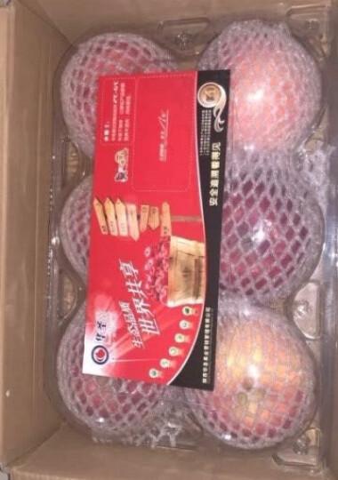 平安果圣诞苹果礼盒2个装 单果约240-260g 精品富士新鲜水果 送手提袋 晒单图
