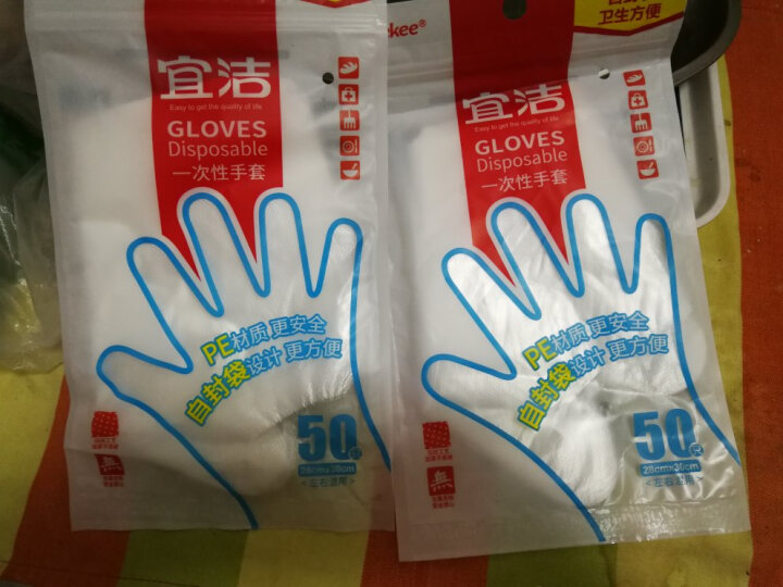 宜洁 一次性手套卫生手套500只量贩装28×30cmJD-7077 晒单图