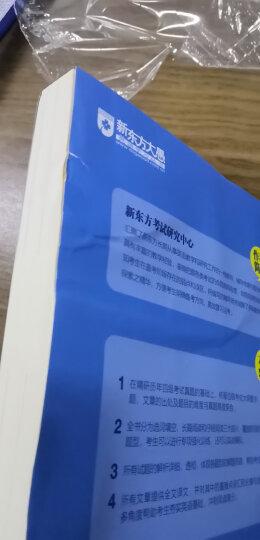 新东方 四级词汇套装:四级词汇词根+联想记忆法(附光盘+四级核心词汇对对碰 套装共2册) 晒单图
