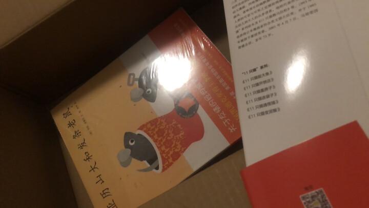 凯迪克大奖绘本:亚历山大和发条老鼠 (爱心树童书) 晒单图