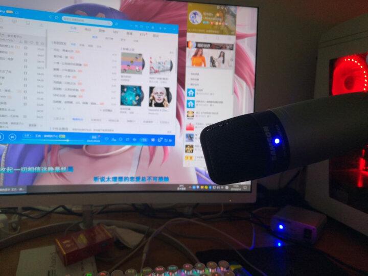 SAMSON 山逊c01大震膜主播设备套装电容麦克风手机声卡套装录音话筒网络k歌电脑麦克风 配艾肯micu直播k歌声卡套装 晒单图