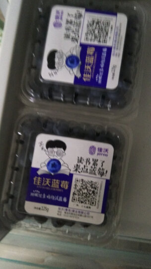 Joyvio 佳沃 国产蓝莓  蓝标 4盒装礼盒 125g/盒 新鲜水果 晒单图