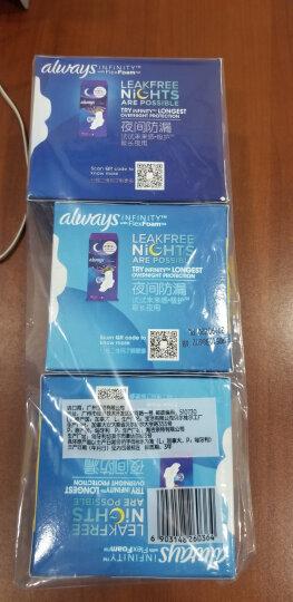 护舒宝日夜组合未来感极护液体卫生巾套装3包(日用240mm20片+夜用317mm&340mm10片随机发货进口液体材料) 晒单图