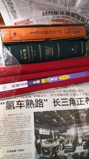 为什么研究中国建筑 晒单图