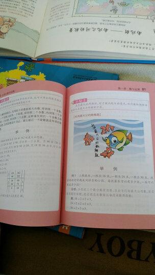 小学生组词造句词典(彩色图解版) 晒单图