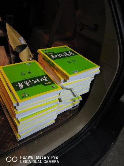 知识清单初中英语 53工具书全彩版第6次修订 2020版 初中英语词汇语法知识大全 基础手册通用版 晒单图