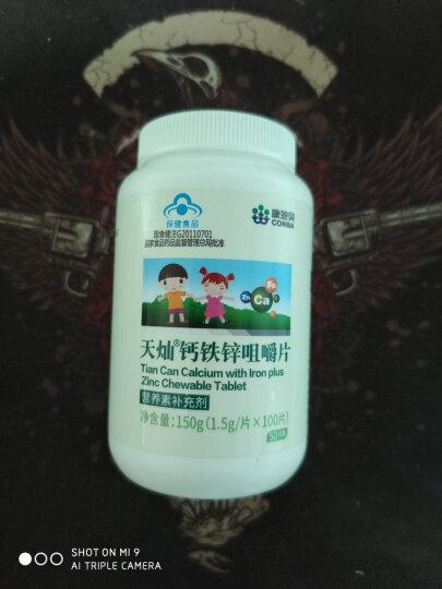 康恩贝 氨糖软骨素加钙片 成人中老年补钙碳酸钙 1.0g/片*60片 晒单图
