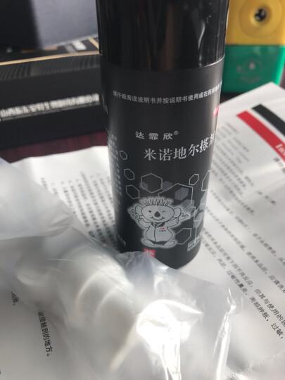 新老包装随机发货 达霏欣 米诺地尔搽剂5%浓度溶液 60ml(治疗脱发 秃发 掉发 斑秃 仅限男性使用) 晒单图