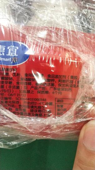 【沃尔玛】惠宜 乳酸菌饮料 乳酸菌 乳酸菌饮料 105ml*5瓶*3排 晒单图