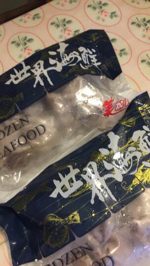 美加佳 冷冻美国加州笔管鱿鱼 300g 袋装 火锅烧烤食材 自营海鲜水产 晒单图