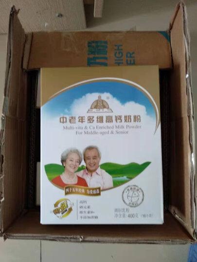 【大庆官方旗舰店】【工厂直发】中老年多维高钙奶粉无蔗糖高钙低糖奶粉400g*4盒  包邮 晒单图