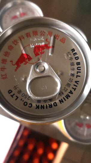 红牛维生素功能饮料250ml*24罐 整箱 晒单图