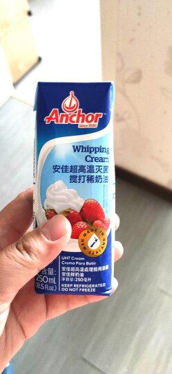 安佳(Anchor)超高温灭菌搅打淡奶油 稀奶油 250ml 新西兰进口 烘焙原料 晒单图