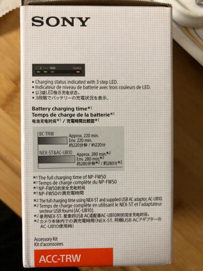 索尼(SONY) ACC-TRW配件微单相机A6300 A7R2 NP-FW50电池充电器 晒单图