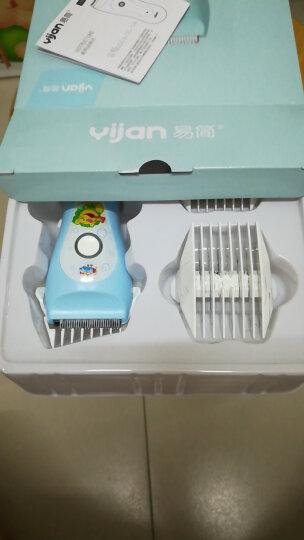 易简(yijan)婴儿童理发器 宝宝剃头器 成人可用电推剪发器电动推子防水 HK85II 晒单图