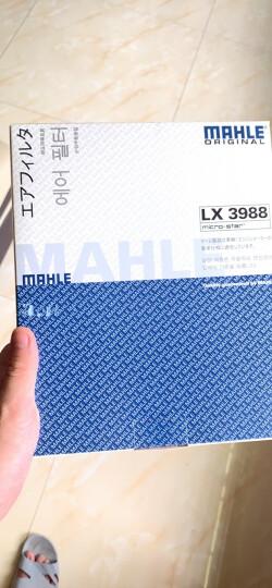 马勒(MAHLE)带碳空调滤清器 LAK621(明锐(14年之前)/大众CC/速腾/迈腾/途安/途观/高尔夫6/奥迪Q3 晒单图