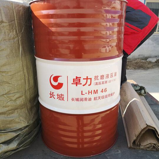 新茶六里轩金骏眉红茶茶叶500克100袋木制礼盒装武夷山正山小种 晒单图