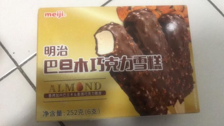 明治(meiji)抹茶红豆雪糕 72g*6 彩盒 冰淇淋 晒单图
