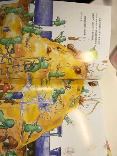德国精选科学图画书:肚子里有个火车站+牙齿大街的新鲜事(套装全2册) 晒单图