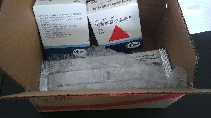 希舒美 阿奇霉素干混悬剂 0.1g*6袋/盒 晒单图