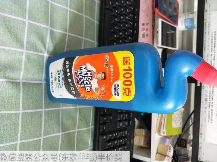 威猛先生 洁厕液 柑橘清香 750g*2 香港版  洁厕灵 去污 除菌 鸭嘴设计【新老包装随机发货】 晒单图