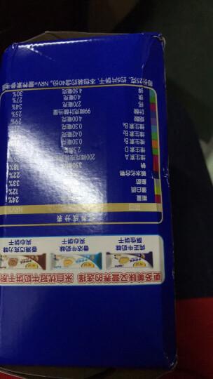 优冠 牛奶香脆盒装饼干 休闲零食大礼包礼盒装1000g(新老包装随机发货) 晒单图