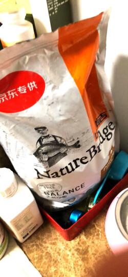 比瑞吉狗粮 天然粮 泰迪贵宾全价成犬粮2.2kg京东专供 晒单图