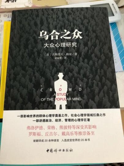 中译经典文库·世界文学名著:欧亨利短篇小说集(英语原著版) 晒单图